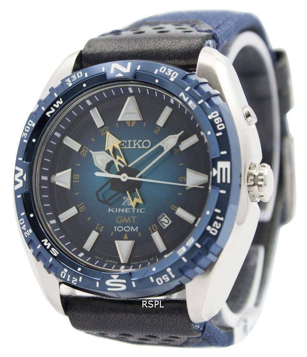 Seiko Prospex Kinetic GMT 100M SUN059P1 SUN059P Men s Watch 39de4668b1