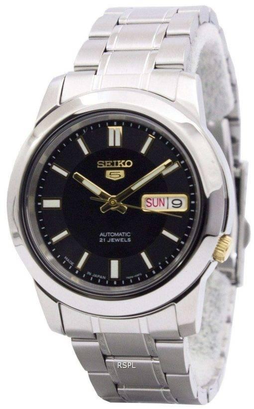 Seiko 5 Automatic 21 Jewels Japan Made SNKK17J1 SNKK17J Men's Watch