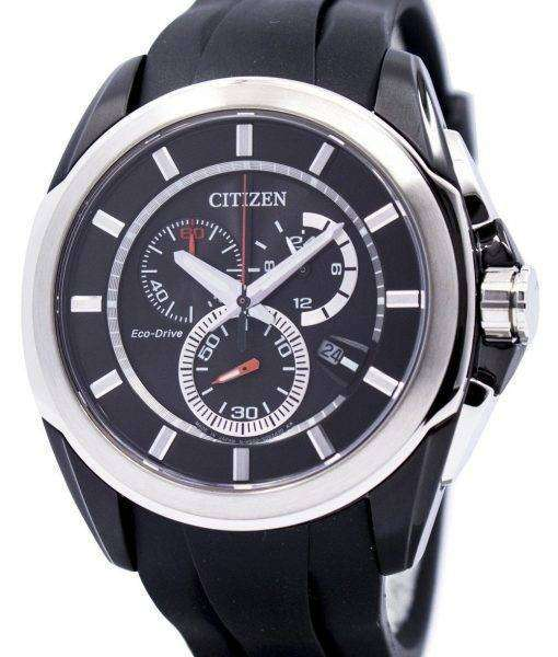 Citizen Eco Drive Chronograph AT0831-04E Mens Watch
