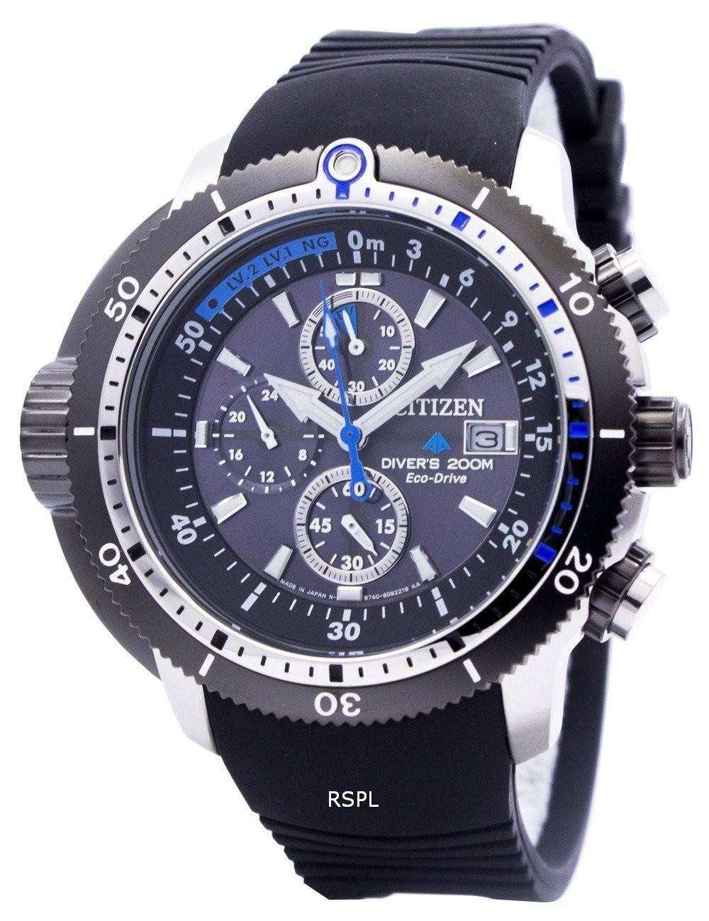 Citizen promaster eco drive aqualand diver watch bj2120 07e bj2120 07 bj2120 - Citizen promaster dive watch ...