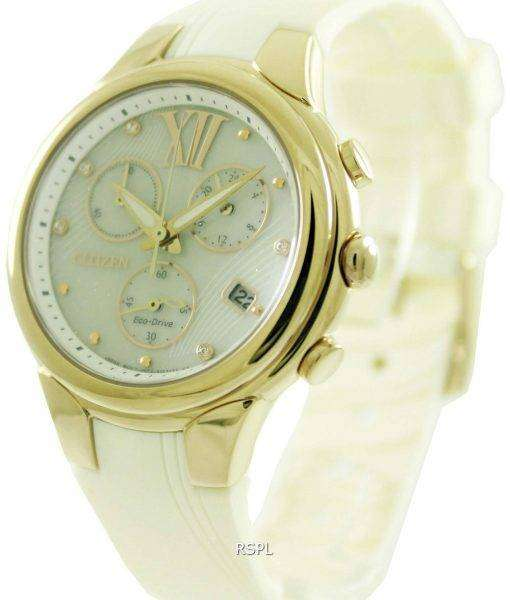 Citizen Eco-Drive Swarovski Crystal FB1313-03A Womens Watch