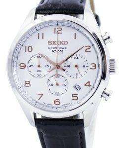 Seiko Quartz Chronograph SSB227 SSB227P1 SSB227P Men's Watch