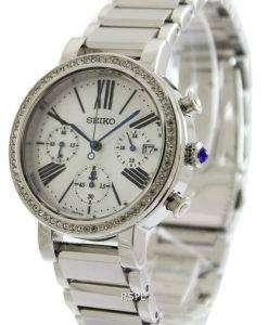 Seiko Chronograph Cabochon Crown SRW013 SRW013P1 SRW013P Women's Watch