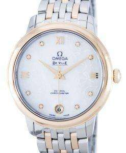 Omega DeVille Prestige Co-Axial Butterfly Automatic 424.20.33.20.55.001 Women's Watch