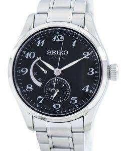Seiko Presage Automatic Power Reserve Japan Made SPB043 SPB043J1 SPB043J Men's Watch
