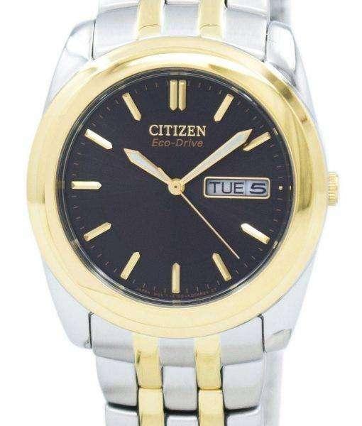 Citizen Eco-Drive Two Tone BM8224-51E Men's Watch