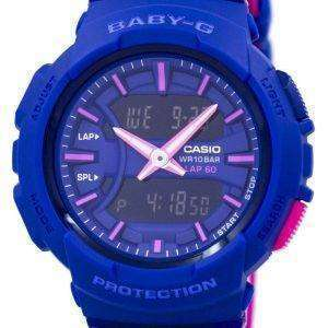 Casio Baby-G Shock Resistant Dual Time Analog Digital BGA-240L-2A1 Women's Watch