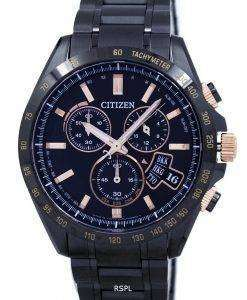 Citizen Eco-Drive Chronograph World Time Japan Made BY0135-57E Men's Watch