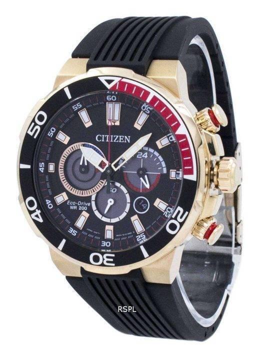 Citizen Eco-Drive Chronograph CA4252-08E Men's Watch