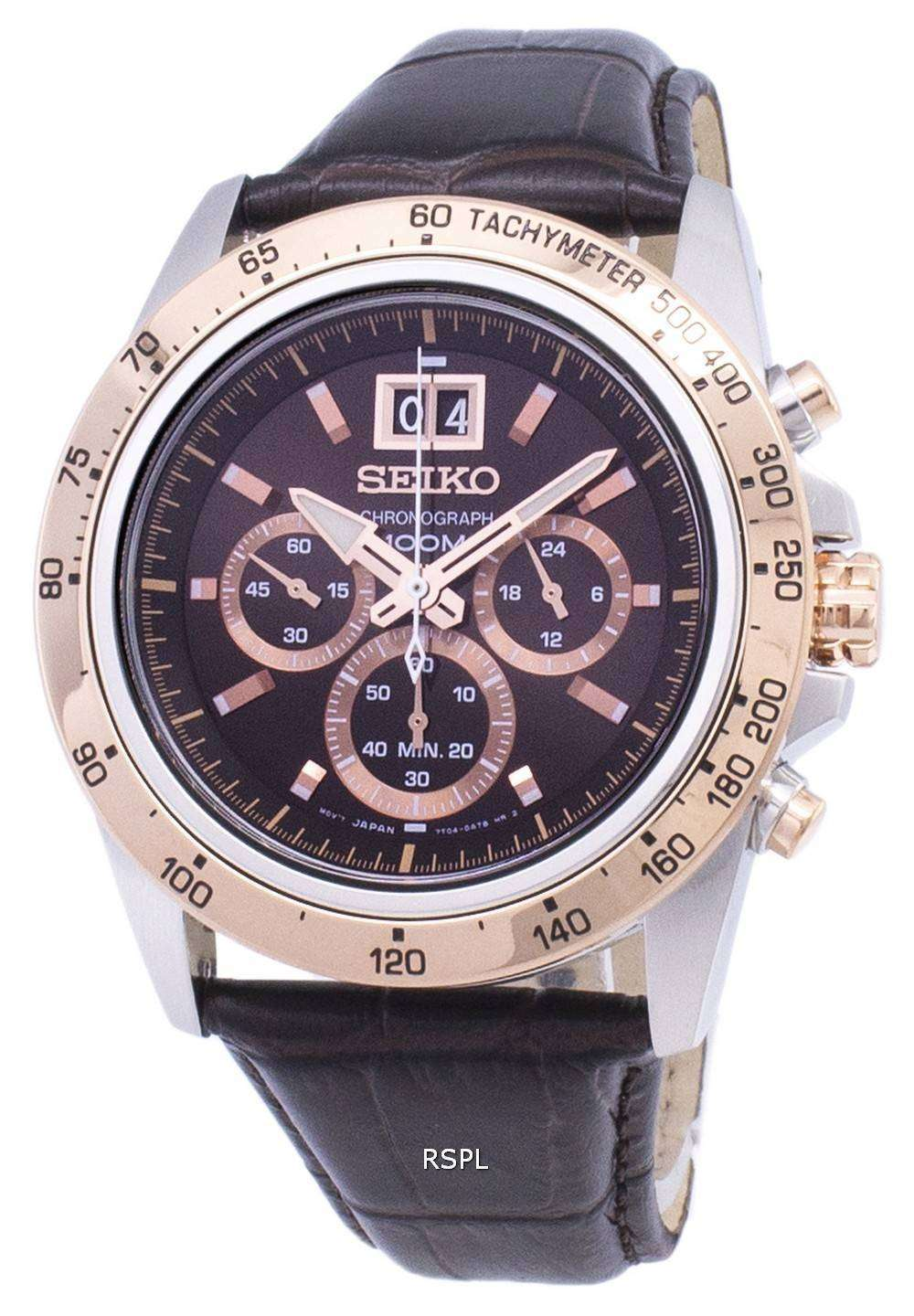09797a29be6 Seiko Lord Chronograph Quartz SPC248 SPC248P1 SPC248P Men s Watch