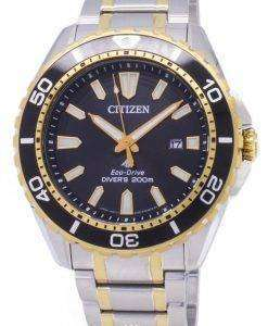 Citizen Promaster Eco-Drive BN0194-57E Diver's 200M Men's Watch