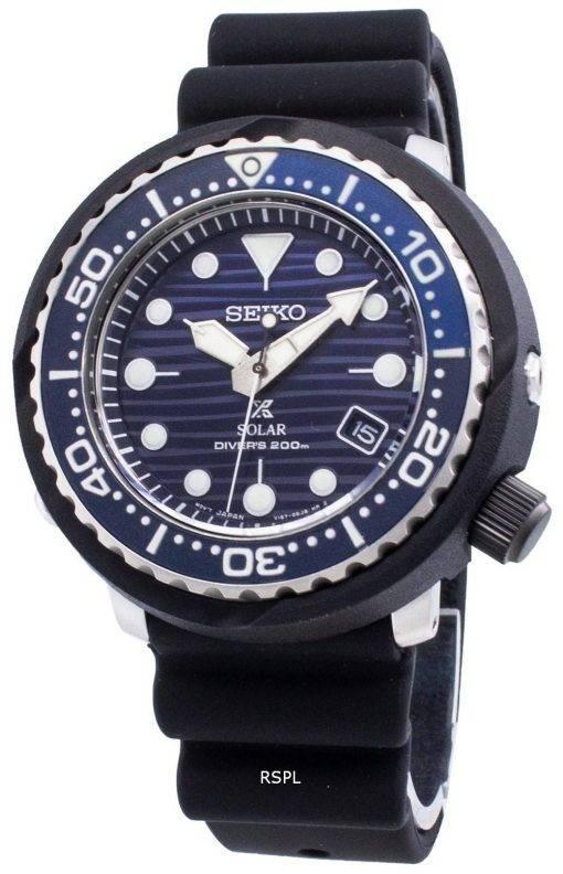 Seiko Prospex Solar SNE518 SNE518P1 SNE518P 200M Men's Watch
